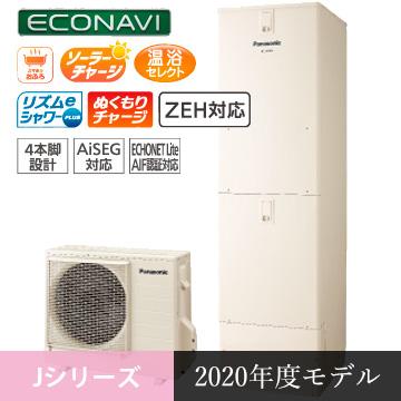 パナソニックエコキュート:JシリーズHE-J37KQS