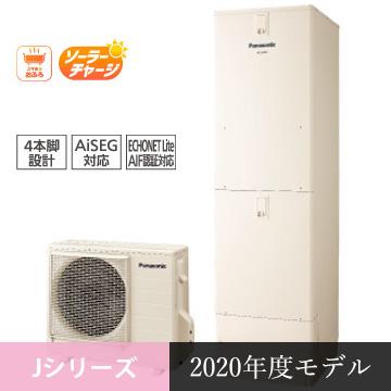 パナソニックエコキュート:JシリーズHE-J37KSS