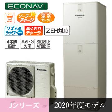 パナソニックエコキュート:JシリーズHE-JU37KQS