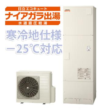 日立エコキュート:寒冷地仕様BHP-F37SDK