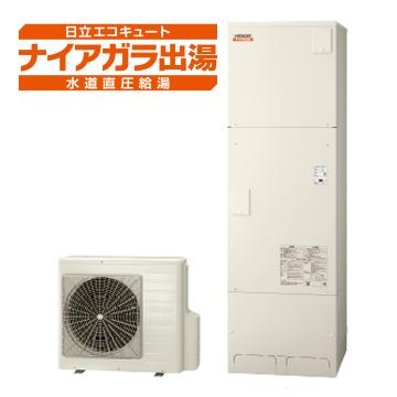 日立エコキュート:BHP-F37SD