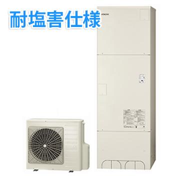 日立エコキュート:対塩害仕様BHP-F37SUE