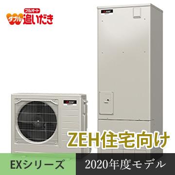 三菱エコキュート:EXシリーズSRT-B375