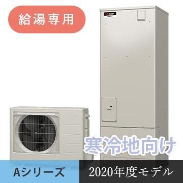 三菱エコキュート:Aシリーズ寒冷地向けSRT-NK375D
