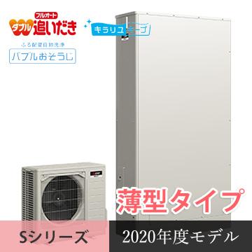 三菱エコキュート:SシリーズSRT-S375UZ
