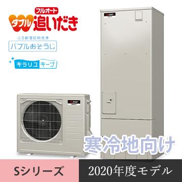 三菱エコキュート:Sシリーズ寒冷地向けSRT-SK375UD