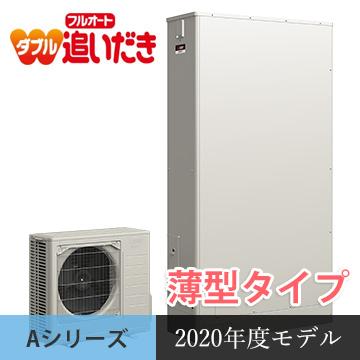 三菱エコキュート:AシリーズSRT-W375Z