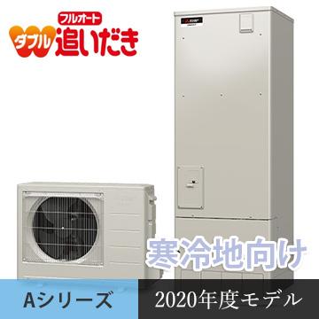 三菱エコキュート:Aシリーズ寒冷地向けSRT-WK375D