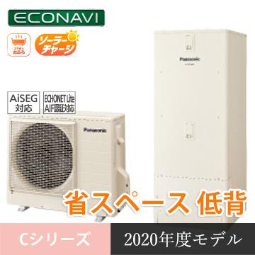 パナソニックエコキュート:CシリーズHE-C30KQS