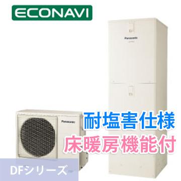 パナソニックエコキュート:DFシリーズHE-D37FQES・HE-D37FQFS