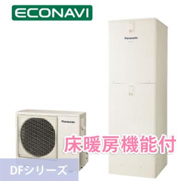 パナソニックエコキュート:DFシリーズHE-D37FYS・HE-D37FYMS