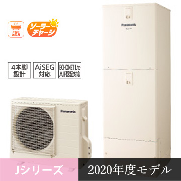 パナソニックエコキュート:JシリーズHE-J37KZS