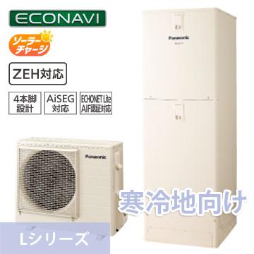 パナソニックエコキュート:LシリーズHE-L37JQS・HE-L37JQMS