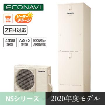 パナソニックエコキュート:NSシリーズHE-NS37KQMS