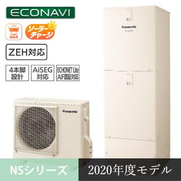 パナソニックエコキュート:NSシリーズHE-NSU37KQS