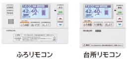 エコキュート:BHP-FV46SD・BHP-FV37SDリモコンのイメージ