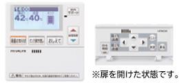 エコキュート:BHP-Z46SU・BHP-Z37SUリモコンのイメージ