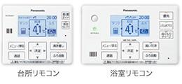 エコキュート:HE-FPU46JQS・HE-FPU37JQSリモコンのイメージ
