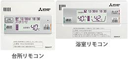 エコキュート:SRT-SK184・SRT-SK184Dリモコンのイメージ