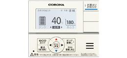 エコキュート:CHP-S30NY2リモコンのイメージ