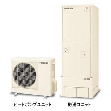 東芝エコキュート:プレミアムモデルHWH-X376HA・HWH-X466HA