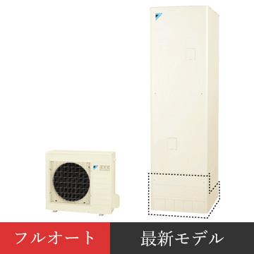 ダイキンエコキュート:給湯専用EQN37VV