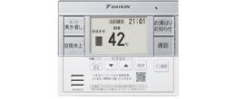 エコキュート:EQ46VV・EQ37VVリモコンのイメージ